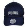 Boné Puma Trucker Aba Curva - Marinho